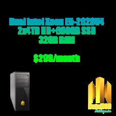 Dedicated server DE52620V4-2