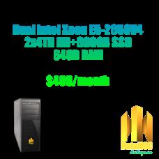 Dedicated server DE52650V4-2