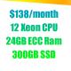 VPS Server CS8-SSD