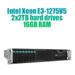 Dedicated Server E31275V5-1