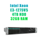 Dedicated Server E31275V5-2