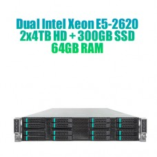 Read More, Dedicated server DE52620-3