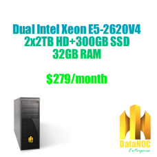 Read More, Dedicated server DE52620V4-1