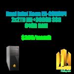 Dedicated server DE52650V4-1