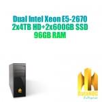 Dedicated server DE52670-1
