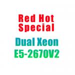 Dedicated Server DE52670V2-Special