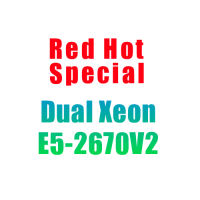Read More, Dedicated Server DE52670V2-Special