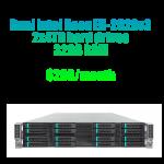 Dedicated server DE52620V3-2