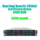 Dedicated server DE52650V3-2